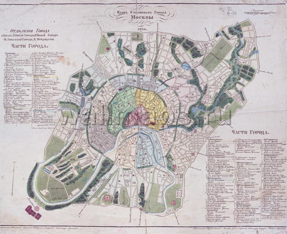 книги картинка план москвы ухоженные